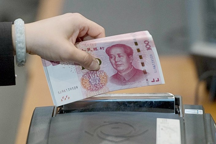 The yuan's rapid appreciation over the past six months to its strongest level against the dollar in nearly two and a half years has raised concerns that it has strengthened too quickly.