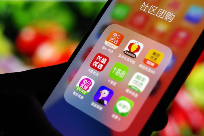 The online segment is expected to reach 1.2 trillion yuan by 2022, accounting for 18% of the whole grocery retail market.
