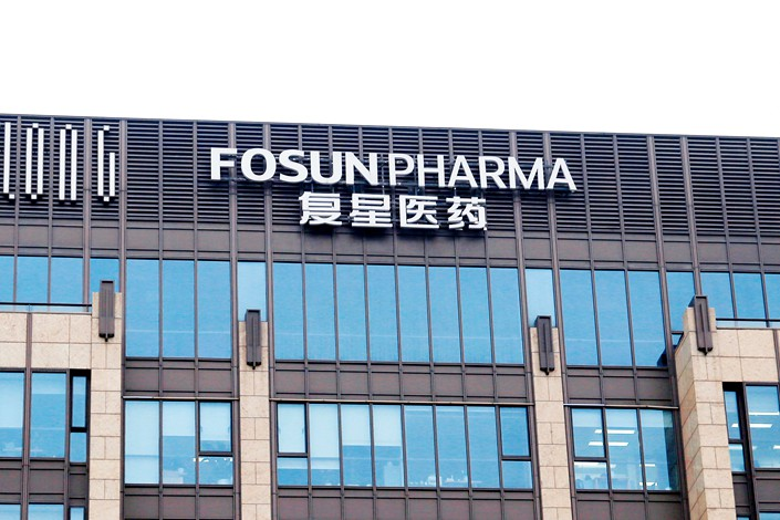 Fosun Pharma's headquarters in Shanghai on Dec. 8.