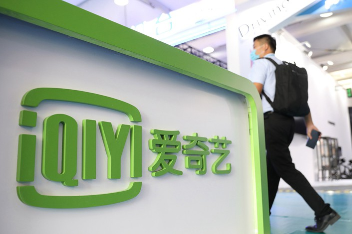 iQiyi has announced a plan to raise nearly $2 billion through a combination of notes and new shares.
