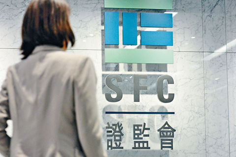 OSL said it was the first virtual asset platform to be licensed by the SFC after the Hong Kong regulator tightened its regulation of such businesses