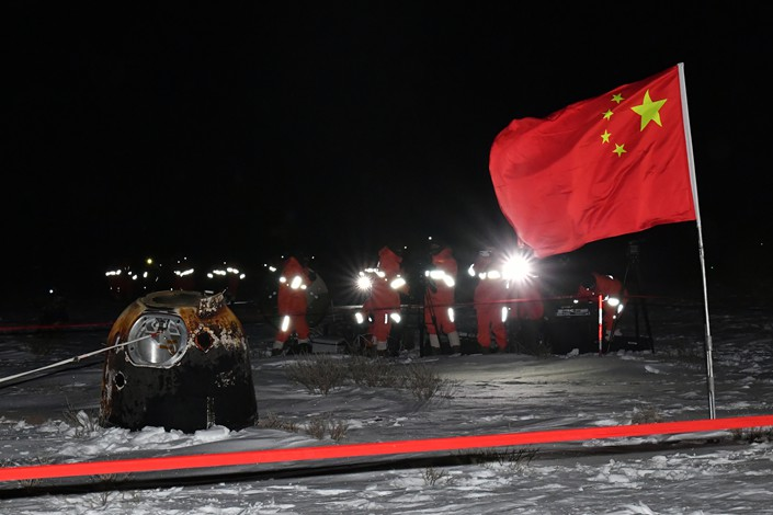 The 2 kilograms of lunar samples carried in the return module will be stored in a dedicated laboratory in Beijing for further analysis.