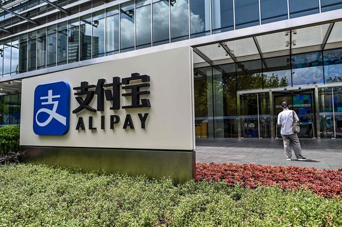 Ant Group has removed online deposit products from its Alipay app in accordance with regulatory requirements.