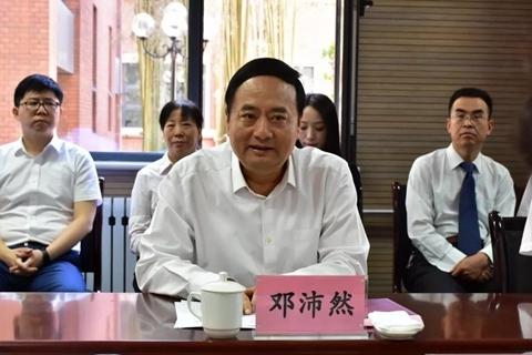 石家庄市长邓沛然年前落马 要闻精选