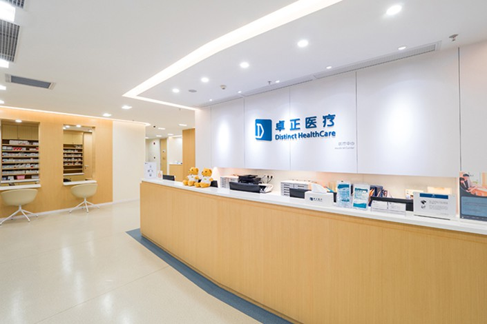 Founded in 2012, Shenzhen-based Distinct Healthcare started with services for internal medicine and pediatrics-related enquiries, and has expanded into a variety of healthcare services.