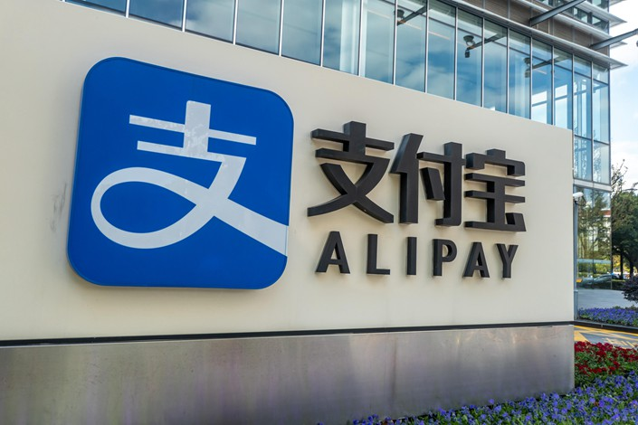Fintech companies have come under storm of regulatory scrutiny since the abrupt suspension of Ant Group's IPO on Nov. 3.
