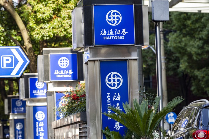 Haitong has received six punishment and five warning letters from the CSRC since November