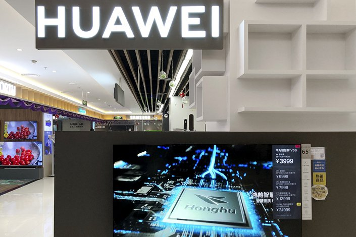 Huawei is doubling down on products other than smartphones in the face of U.S. sanction on chip supplies, including the HiCar smart screen supported by its self-developed Honghu chips.