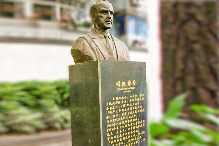 A memorial statue in front of John Leighton Stuart's former residence in Hangzhou, Zhejiang province.