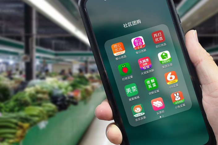 China's market regulator met Tuesday with several internet giants including Alibaba, Tencent and JD.com to warn them against selling groceries below cost for the purpose of monopolizing the market.