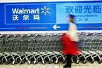 沃尔玛广州再关一家门店 大型商超因租金上涨承压