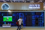 私有化海尔电器尘埃落定 海尔智家赴港上市首日涨5.63%
