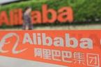 市场监管总局依法对阿里巴巴集团涉嫌垄断行为立案调查