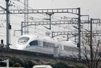 能源内参 许继集团与中国西电集团筹划战略重组;京沪高铁12月23日起实施浮动票价