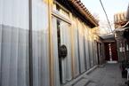 北京东西城禁止经营短租房 其他区增加限制