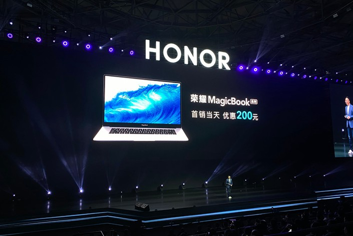 Electronics-maker Honor launches its MagicBook laptop line in November 2019. Photo: IC Photo