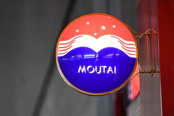 The parent of Kweichow Moutai has transferred a 4% stake in the iconic liquor-maker to a provincial government-backed investment vehicle, a move that could help ease the cash crunch of its debt-laden home province. Photo: IC Photo