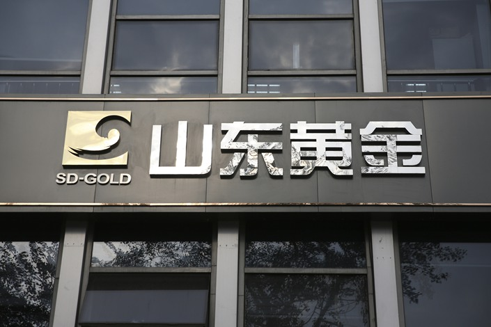 Shandong Gold has fended off a last-minute challenge from an Emirati-Russian competitor to secure a 50% stake in Australia's Cardinal Resources.