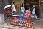 失業率上升 2019年香港新增8.4萬貧困人口
