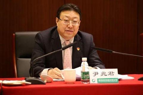 Yin Zhaojun