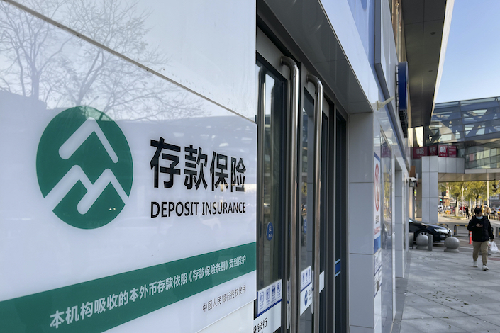 Major Chinese fintech companies including Ant Group have pulled online deposit products.