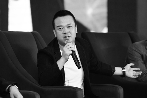 Former Yoozoo CEO Lin Qi, who died in a suspected poisoning
