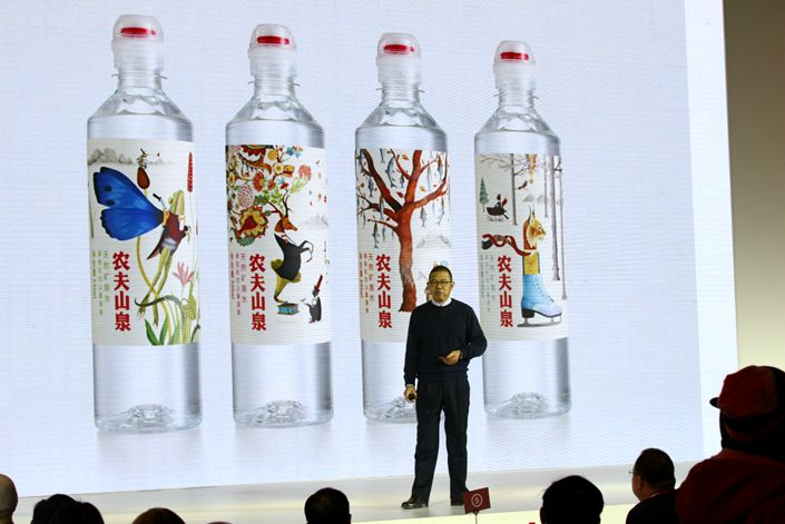 Zhong Shanshan, the chairman of Nongfu Spring Co., attends the Nongfu Spring new product launch conference on Feb. 1, 2015 in Baishan, Jilin province.  Photo: Bloomberg