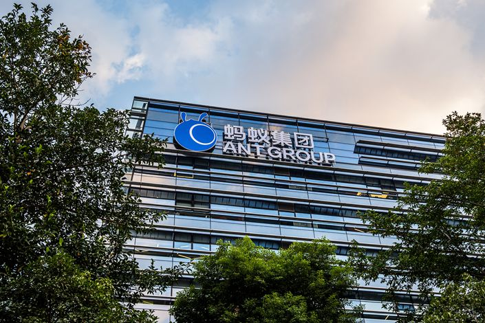 Ant Group's headquarters in Hangzhou, East China's Zhejiang province, on Oct. 30.