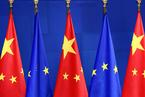 屠新泉:中欧投资协定具体影响有哪些