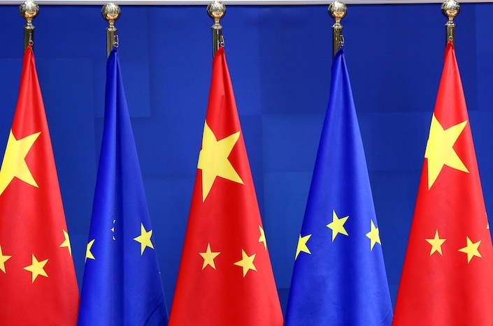 The EU-China investment deal was about seven years in the making.