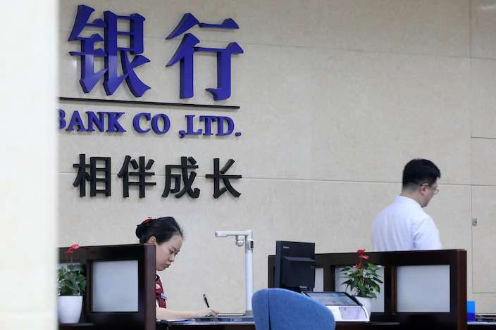 For China's biggest state-owned banks, the ratio of outstanding property loans to total loans will be capped at 40%.