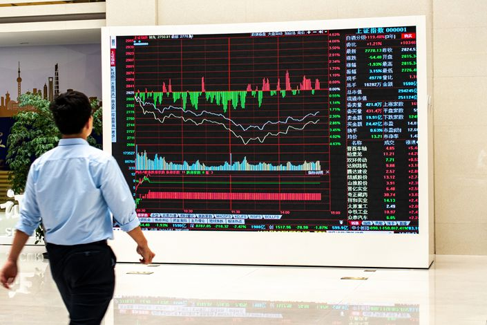 Aspokesperson for the Shanghai bourse said companies that fabricate financial figures could still face delisting on a case-by-case basis even if their misconduct doesn't meet the quantitative thresholds.