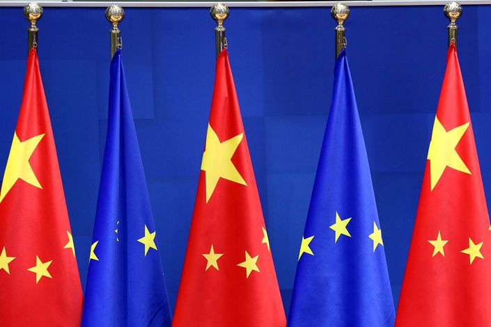 The China-EU investment agreement is an important victory for multilateralism.