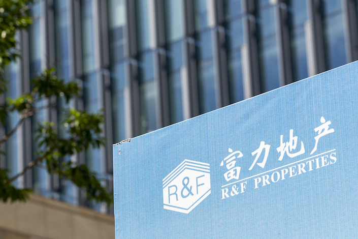 The Guangzhou government is leading a bailout of one of the province's largest developers.