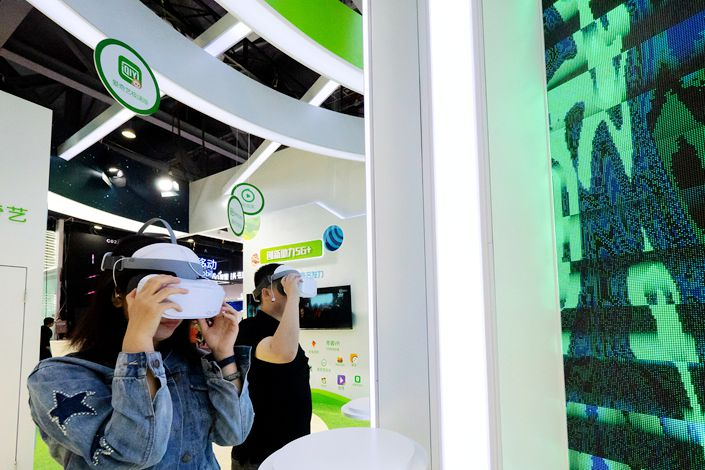 IQiyi Smart, the virtual reality equipment arm of online video giant iQiyi, has announced that it has secured hundreds of millions of yuan in series B financing.