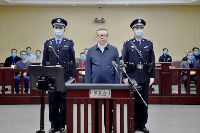 Lai Xiaomin, the former chairman of Huarong, one of China's four largest state-owned bad-debt managers, was convicted of accepting $277 million in bribes. Photo: The Second Intermediate People's Court of Tianjin