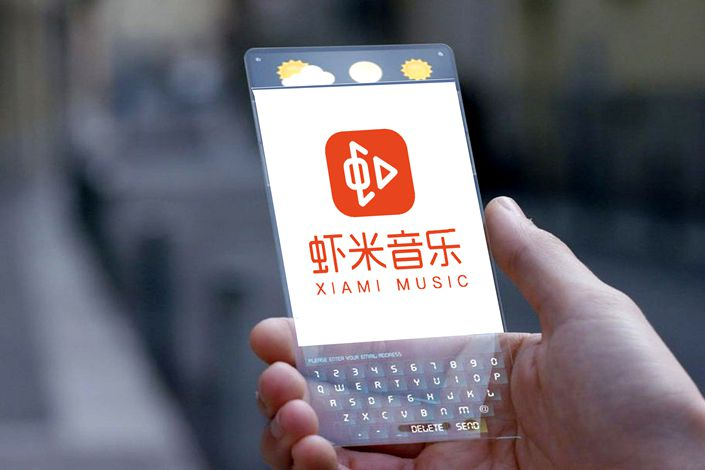 Xiami appeared to lose touch with its users as the competition for music streaming rights grew fierce.