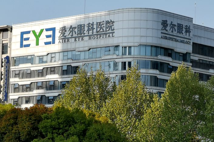 Aier Eye Hospital in Wuhan, Central China's Hubei province, on April 6.