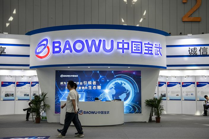 Competitive pressure from private stainless-steel producers has been weighing on Baowu.