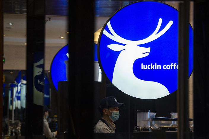 Once seen as China's challenger to Starbucks, Luckin entered bankruptcy restructuring after a court in the Cayman Islands appointed two joint provisional liquidators in July.