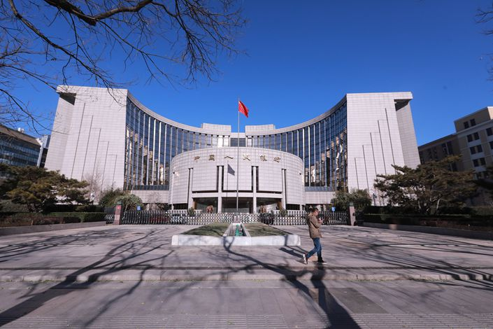 China's regulators have stepped up scrutiny of fintech companies and online deposit products since last year.