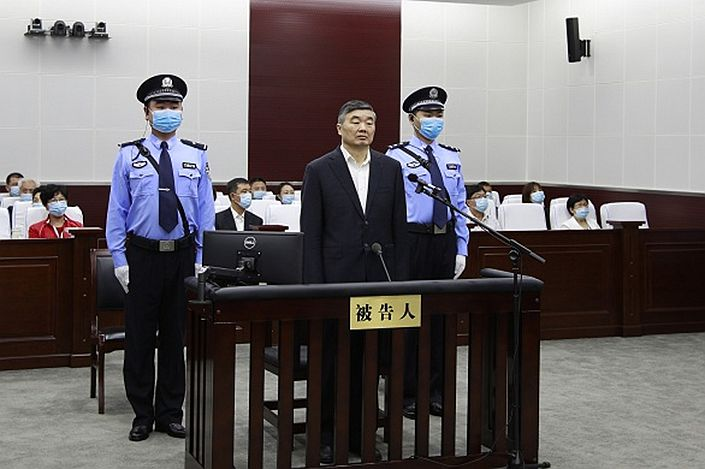 Hu Huaibang, a former chief of policy lender China Development Bank, was sentenced to life imprisonment for bribery. Photo: Chengde Intermediate People's Court