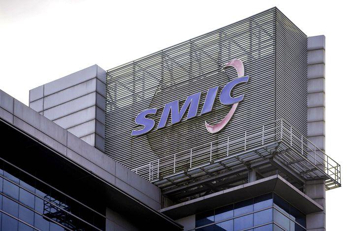 SMIC's headquarters in Shanghai on Dec. 19.