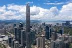 深圳写字楼租金连降九个季度 空置率升至28%