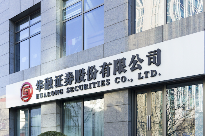 Huarong Securities holds nearly 90% of the risky assets that need to be disposed of by securities companies under the Beijing Bureau of the China Securities Regulatory Commission.