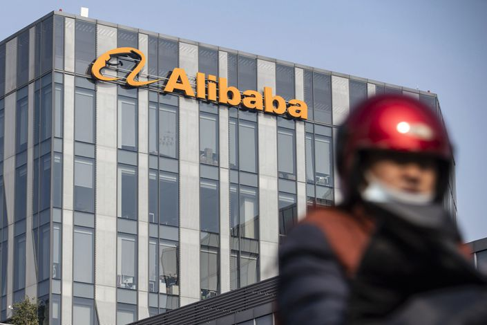 The discussions involving Alibaba and Tencent focus in part on how such a move might affect capital markets. Photo: Bloomberg