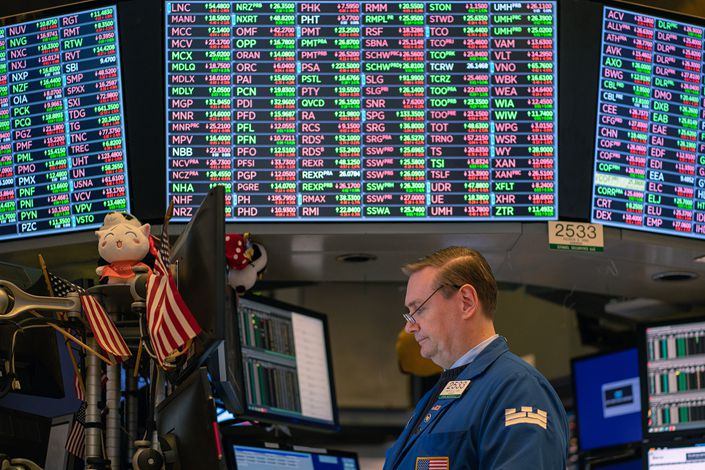 There are over 230 Chinese enterprises listed on U.S. stock exchanges and traded on over-the-counter (OTC) markets.