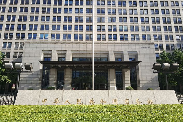 The Chinese commerce ministry's headquarters in Beijing.