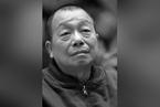 出版人沈昌文逝世,享年90岁