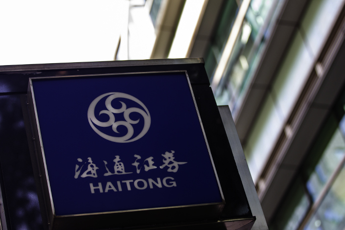 A Haitong Securities branch in Shanghai on March 17.